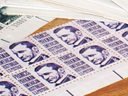 A Stamp Brouhaha